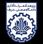 پژوهشکده سیاستگذاری دانشگاه شریف